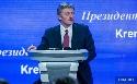 В Кремле сообщили, когда Лукашенко и Путин обсудят «газовые» разногласия