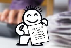 Как правильно открыть счет в банке для ИП