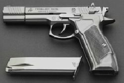 От слов к действию: что нужно знать о несмертельном оружии?