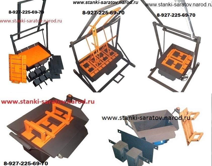 Вибростанки для производства блоков и полублоков