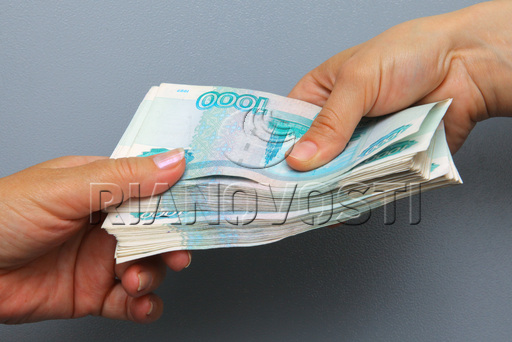 выгодное кредитование