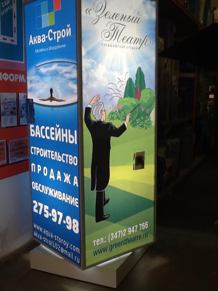 Реклама на световых панелях  с высоким трафиком