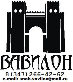 ООО Вавилон реализует трубу бу восстановленную