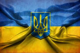 Нотариальный перевод документов с украинского языка для получения гражданства РФ