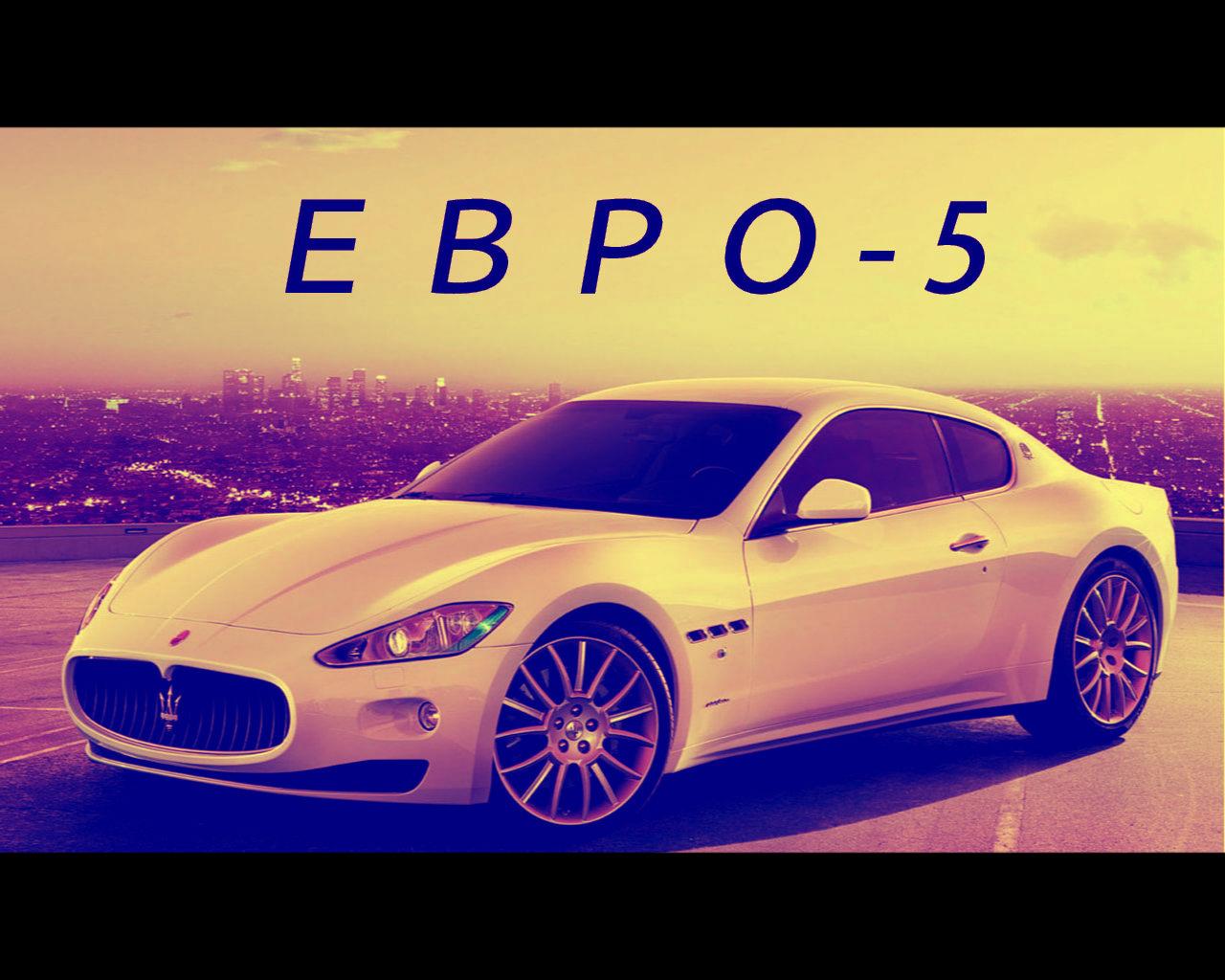 Сертификат Евро-5