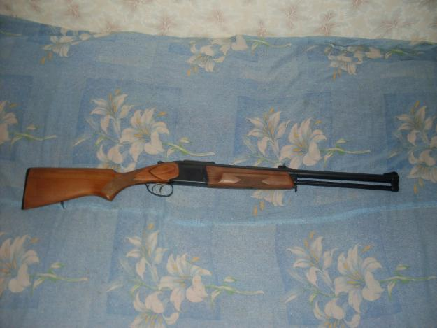 Ружье охотничье комбинированное ИЖ-94