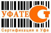 Сертификация грунтовки в Уфе