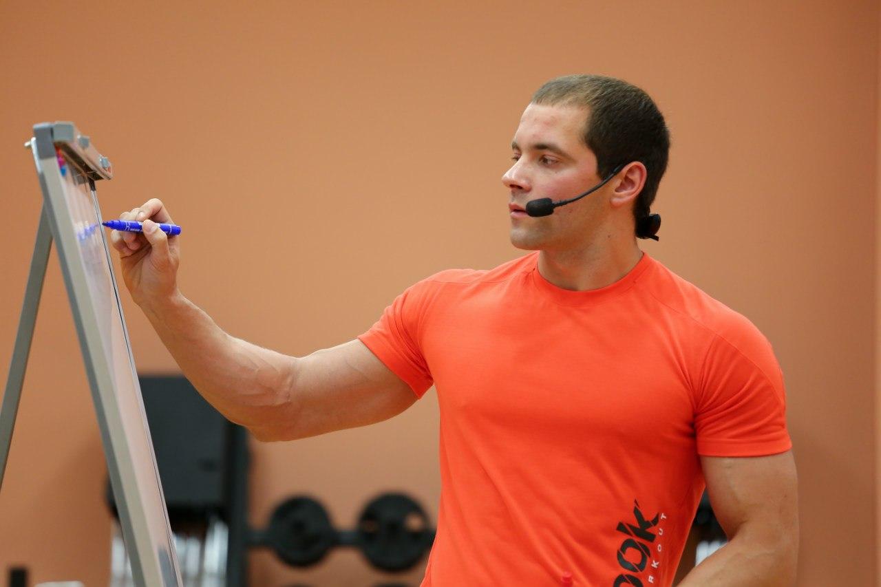 Хотите стать фитнес тренером?
