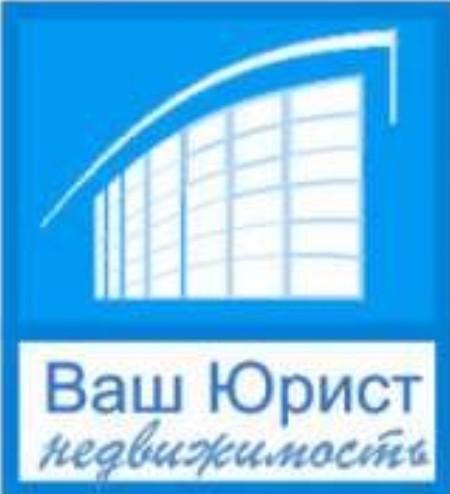 Юридическое обслуживание предприятий и индивидуальных предпринимателей