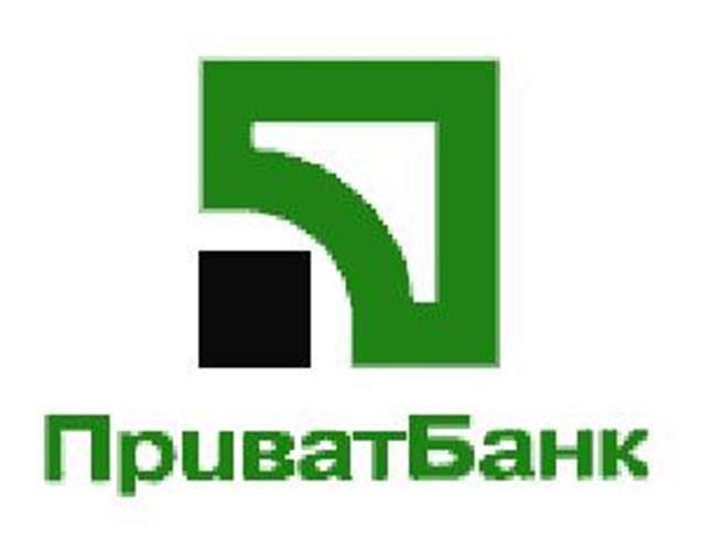 Требуются удалённые сотрудники в PrivatBank