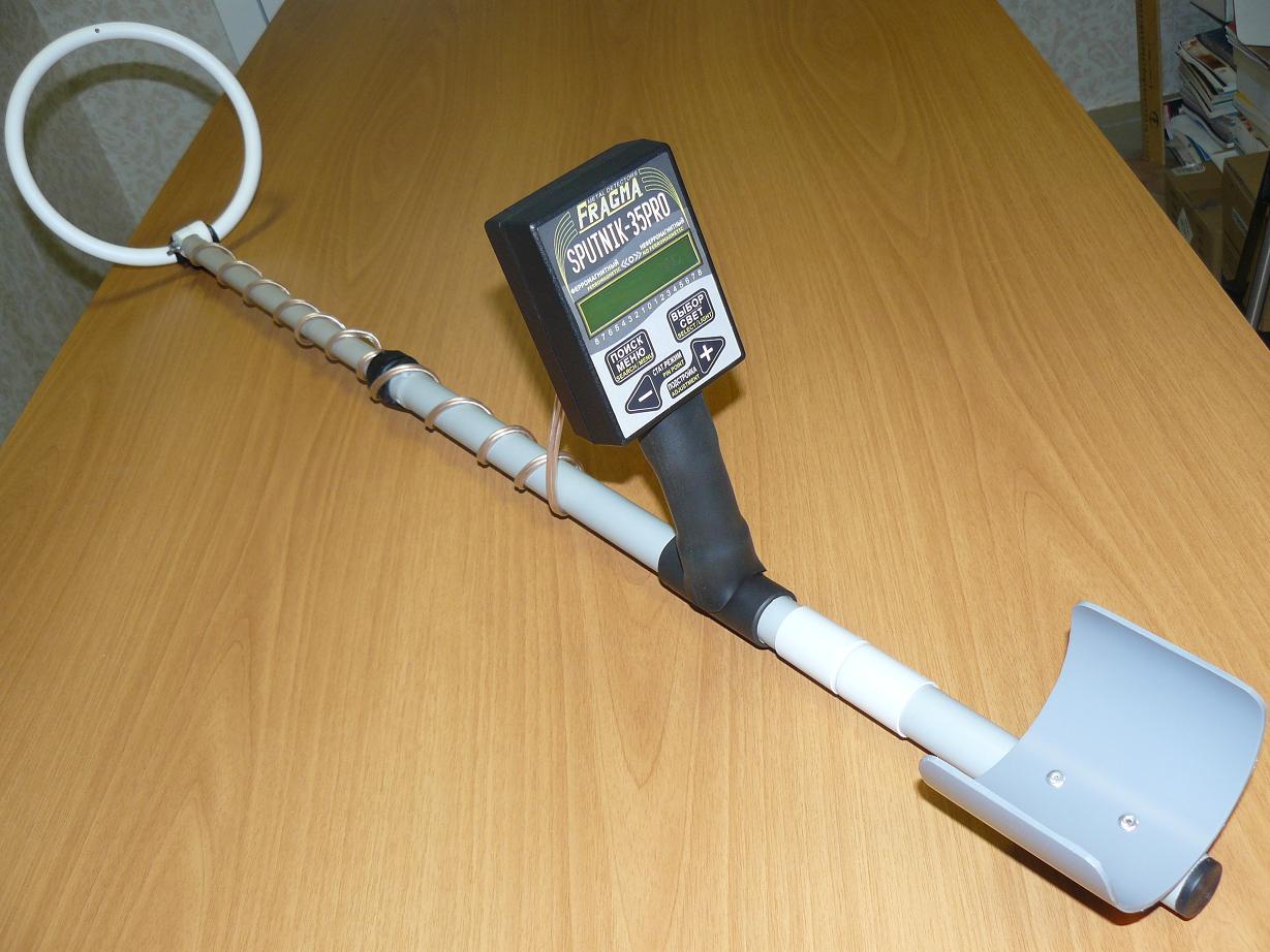 Металлоискатель Спутник – 35PRO