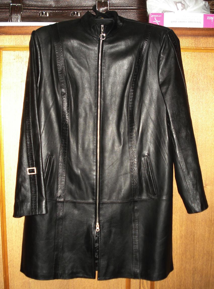 Купить Кожаную Куртку Женскую В Интернет Магазине В России Недорого