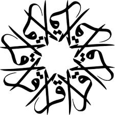 Онлайн школа арабского языка