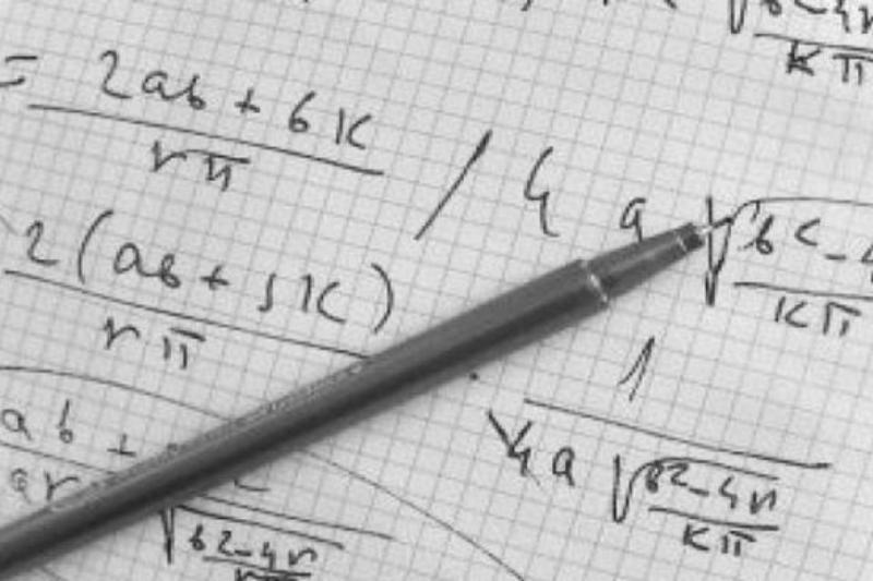 Решение контрольных по математике
