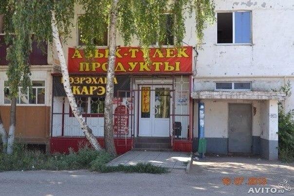 продам торговое помещение в п. Раевский Альшеевского района РБ