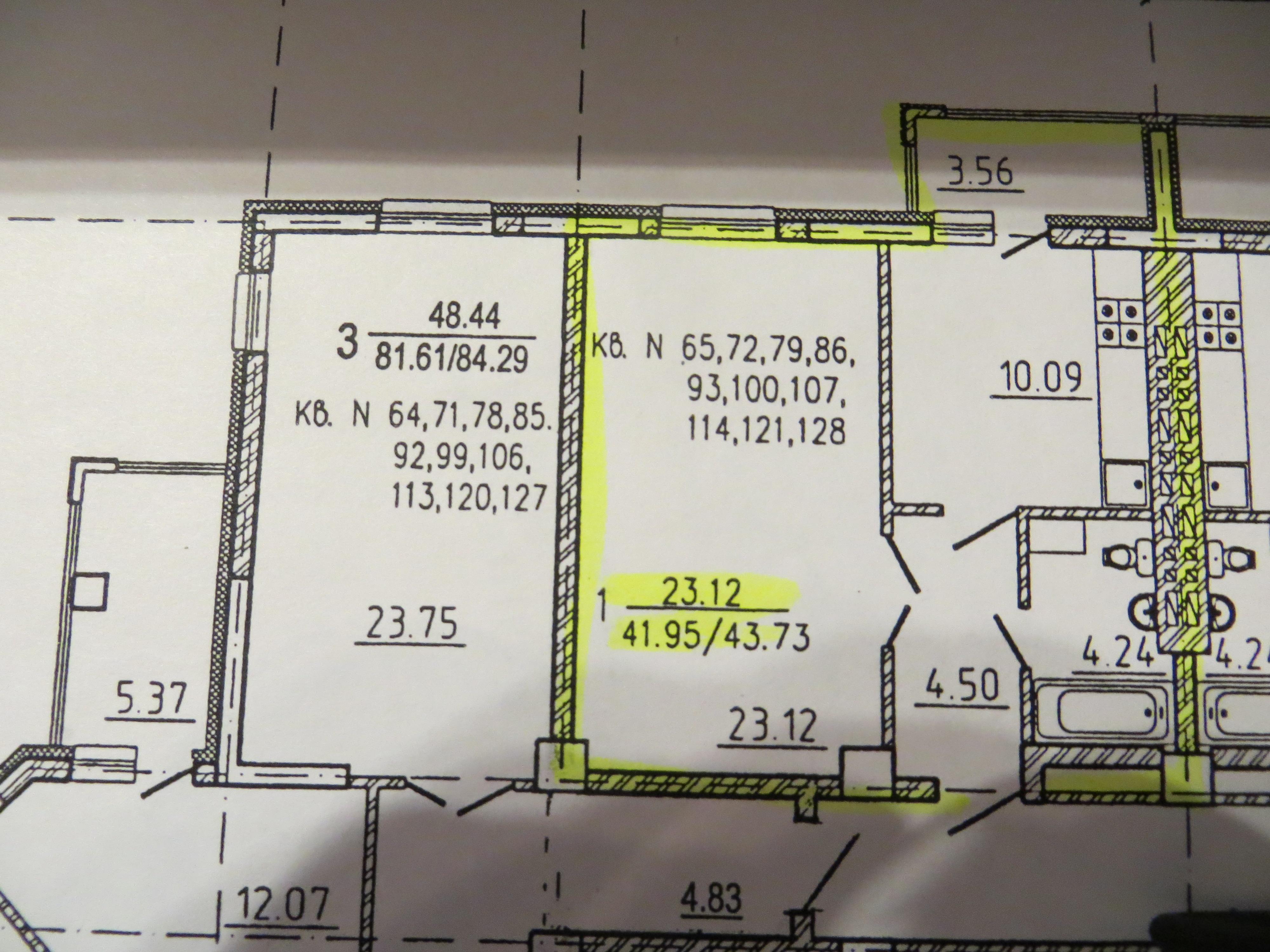 Продам квартиру в новостройке 1-к квартира 44 м² на 7 этаже 13-ти этажного монолитного дома