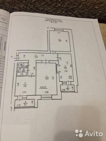 Продам 3-х комнатную квартиру в элитном доме