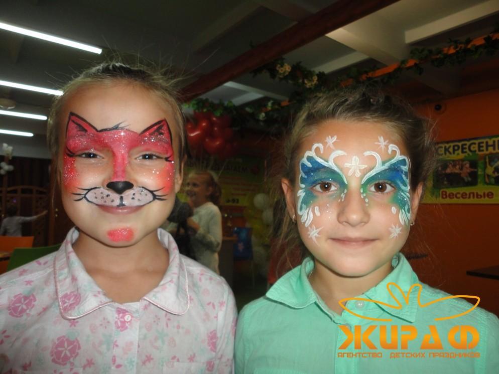 Аквагрим на детские праздники в Уфе