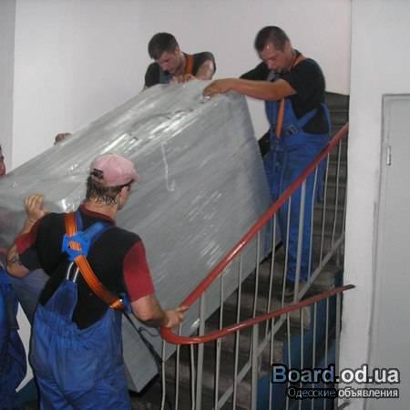 Переезды. Специализированный транспорт.Услуги профессиональных грузчиков. Вывоз строительного мусора, уборка помещений, утилизац