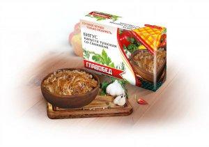 Полуфабрикаты высокой степени готовности первые и вторые блюда.