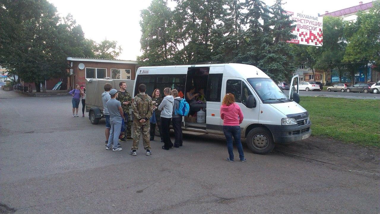 Вахта Юга-Север автобус 18 мест