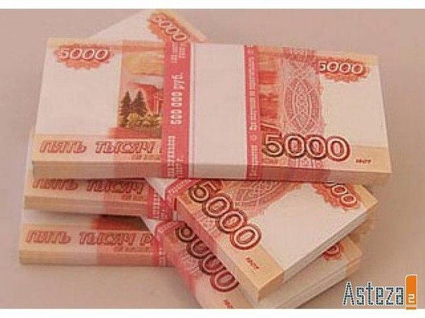 Деньги Всем - мы сотрудничаем со Всеми банками в г. Уфа.