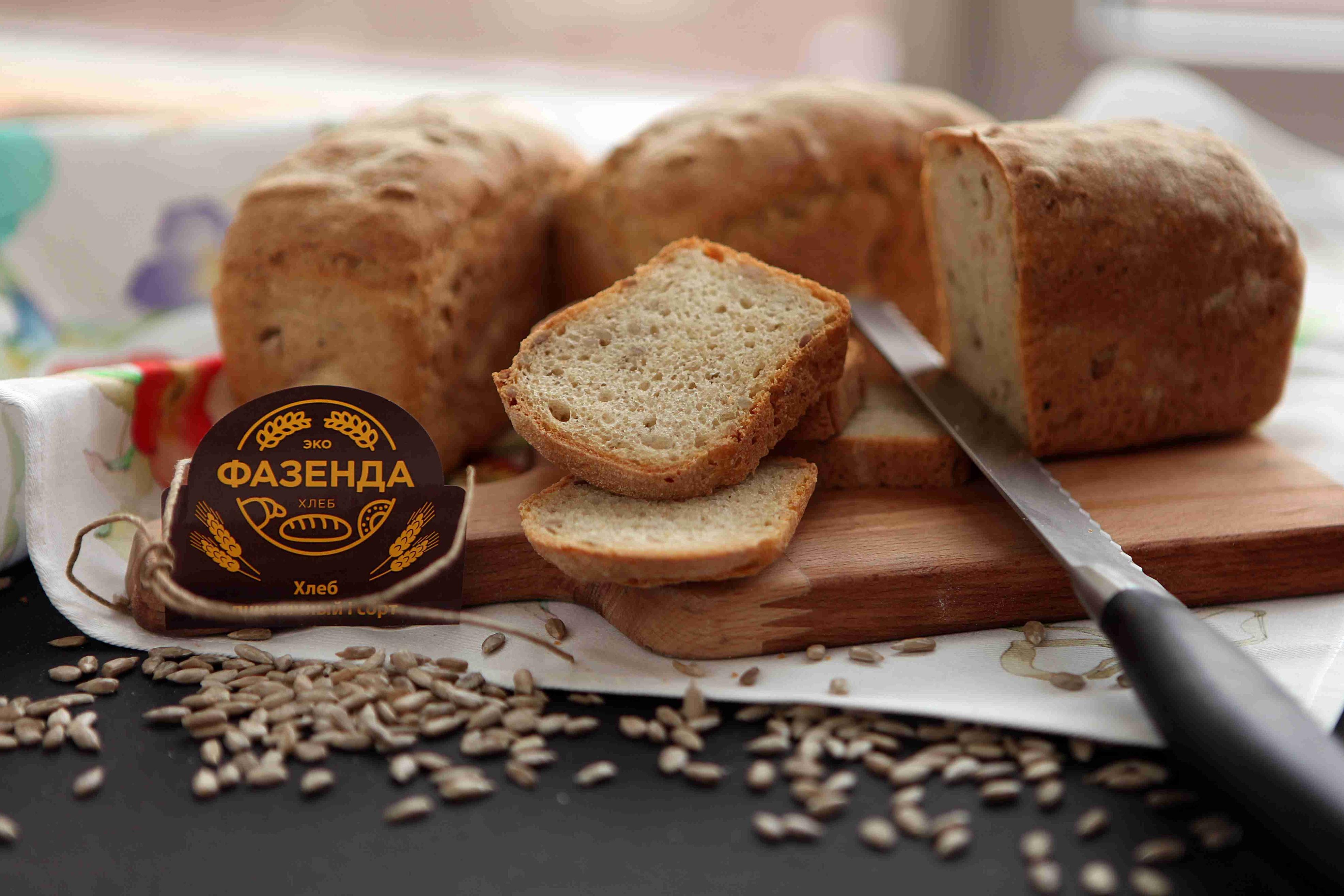 """Полезный хлеб на хмелевой закваске покупайте в пекарне """"ЭкоФазенда"""""""