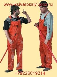 Удостоверение рабочих профессий