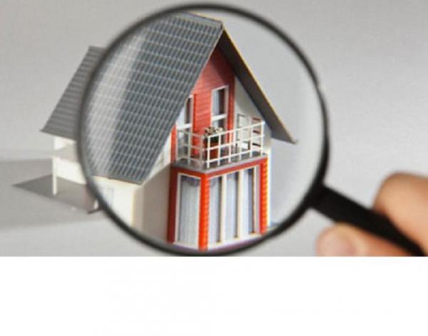 Оценка недвижимости и всех видов имущества