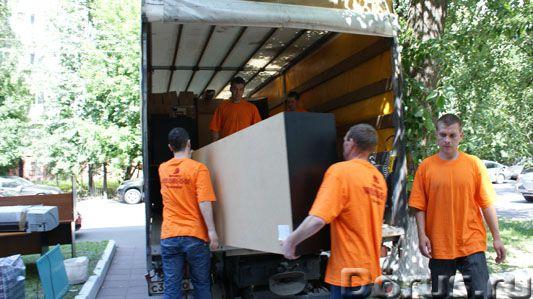 Переезд, грузчики и транспорт. Вывоз строительного мусора, уборка помещений, утилизация старой мебели, перевоз сейфов, банкомато