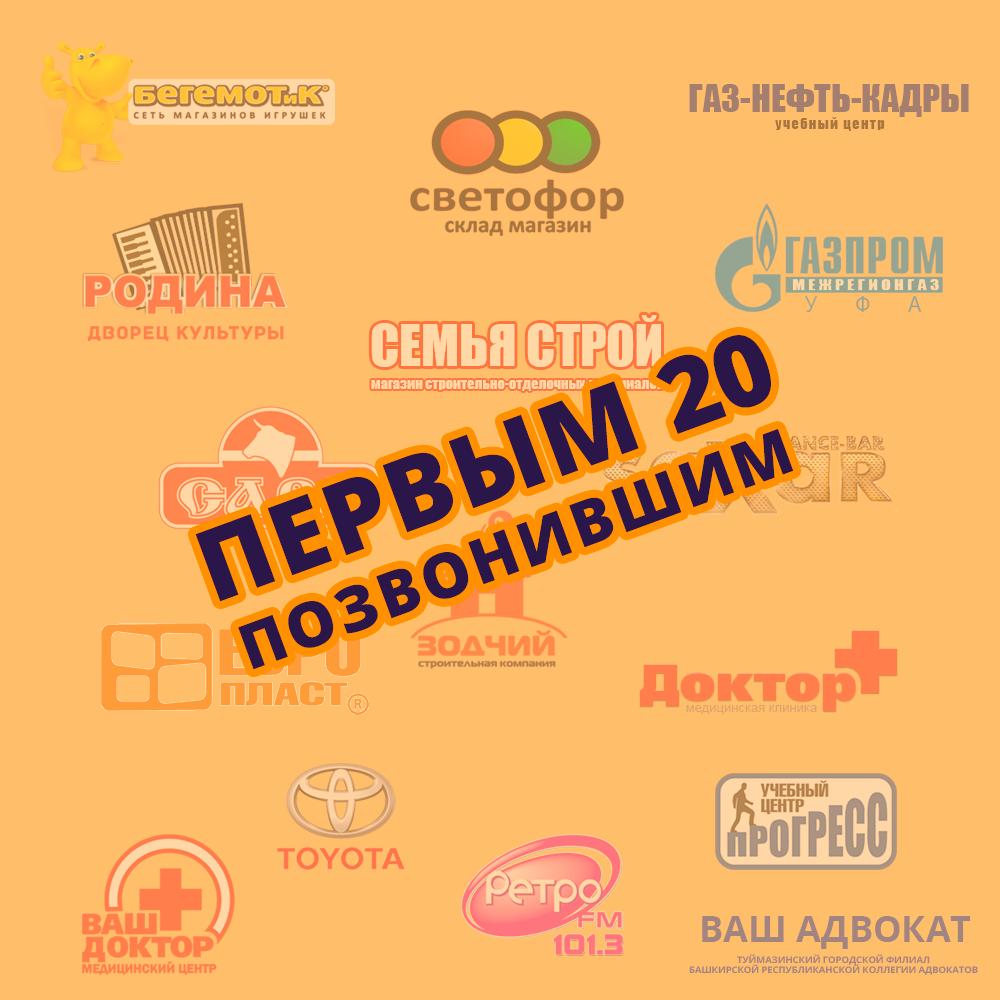 Розыгрыш купонов на разработку сайта
