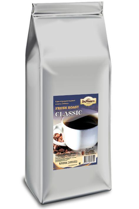 "Кофе зерновой Fresh Roast ""CLASSIC"" DeMarco"