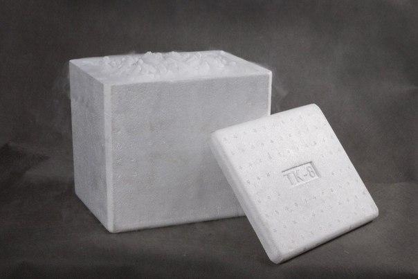 Сухой лёд.Изотермические контейнеры