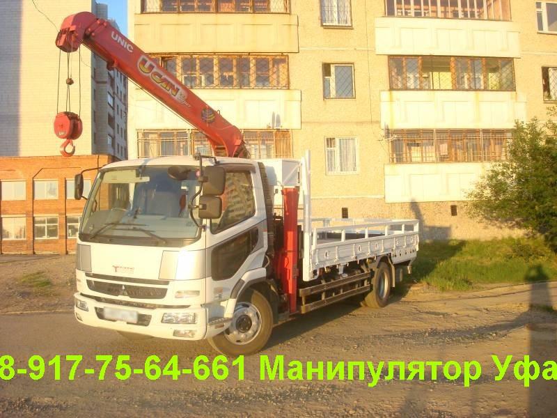 Услуги манипулятора Уфа 8-917-75-64-661
