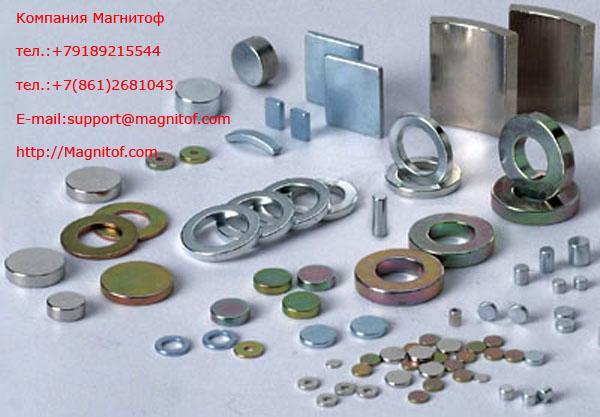 Купить неодимовые магниты, доступные цены и скидки