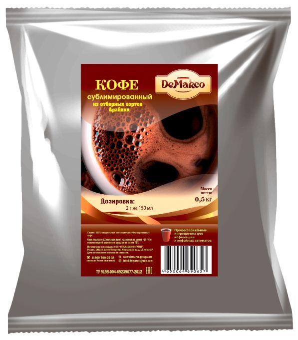 Кофе растворимый сублимированный DeMarco