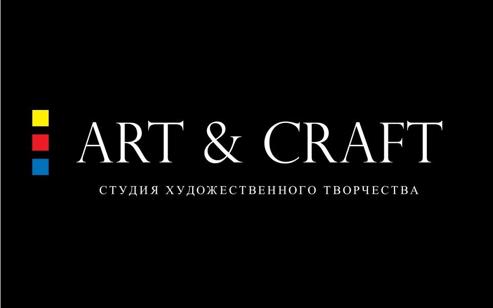 """Студия художественного творчества """"Art & Craft"""""""