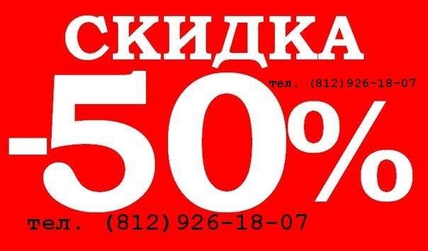 Аренда квартир в Санкт-Петербурге посуточная на длительный срок