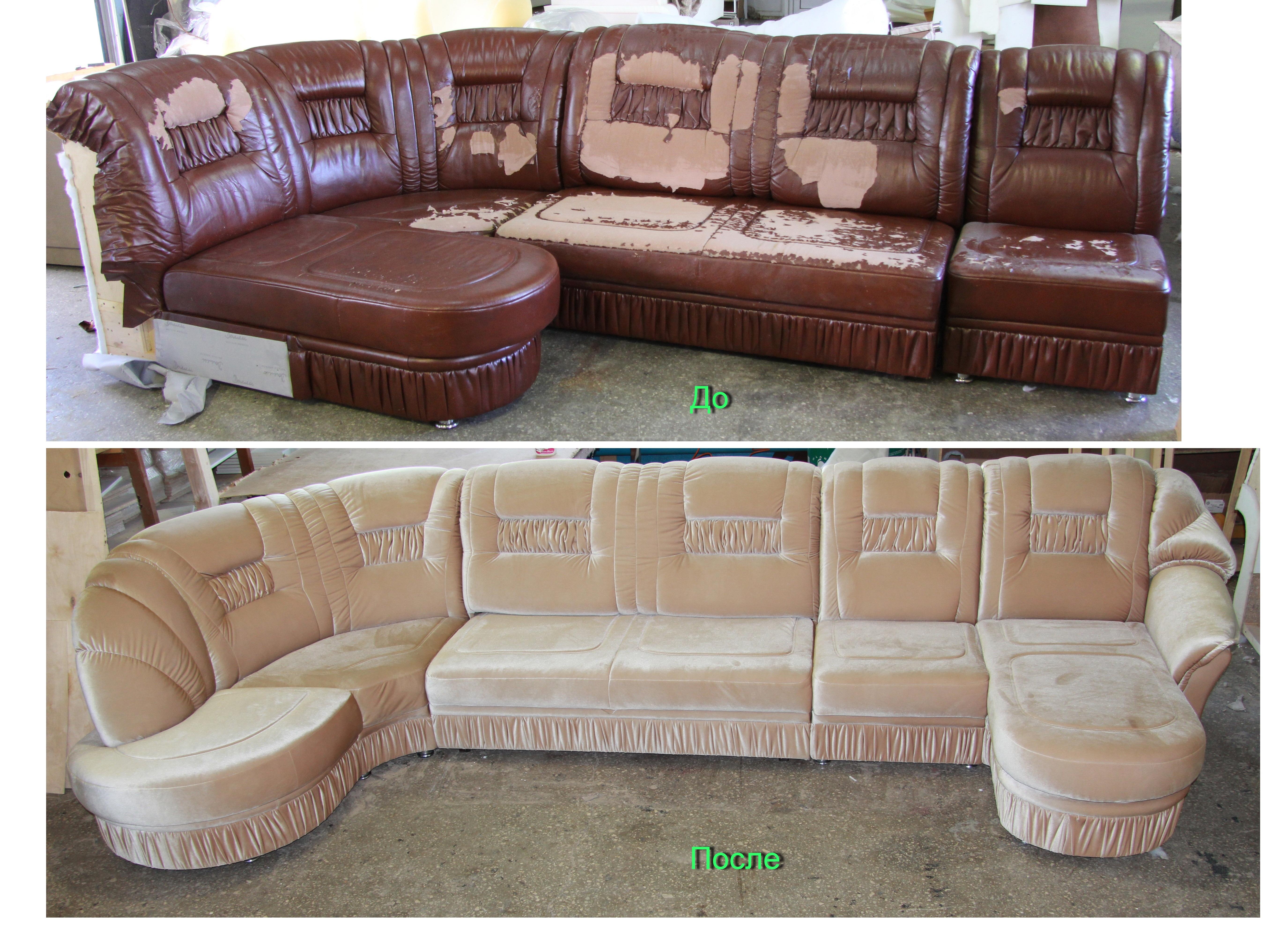Профессиональный ремонт и реставрация мягкой мебели