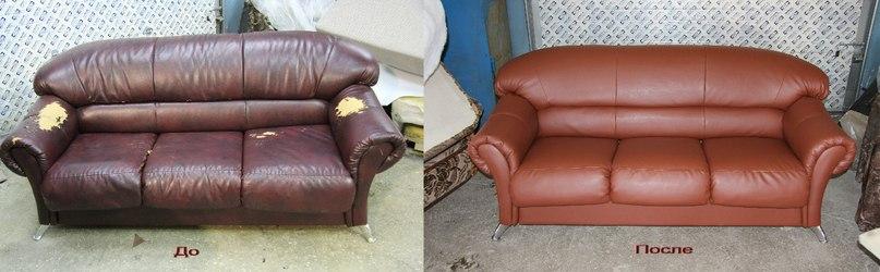 Профессиональная реставрация мягкой мебели