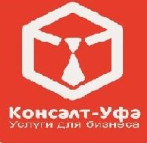 Бухгалтерские услуги в Уфе