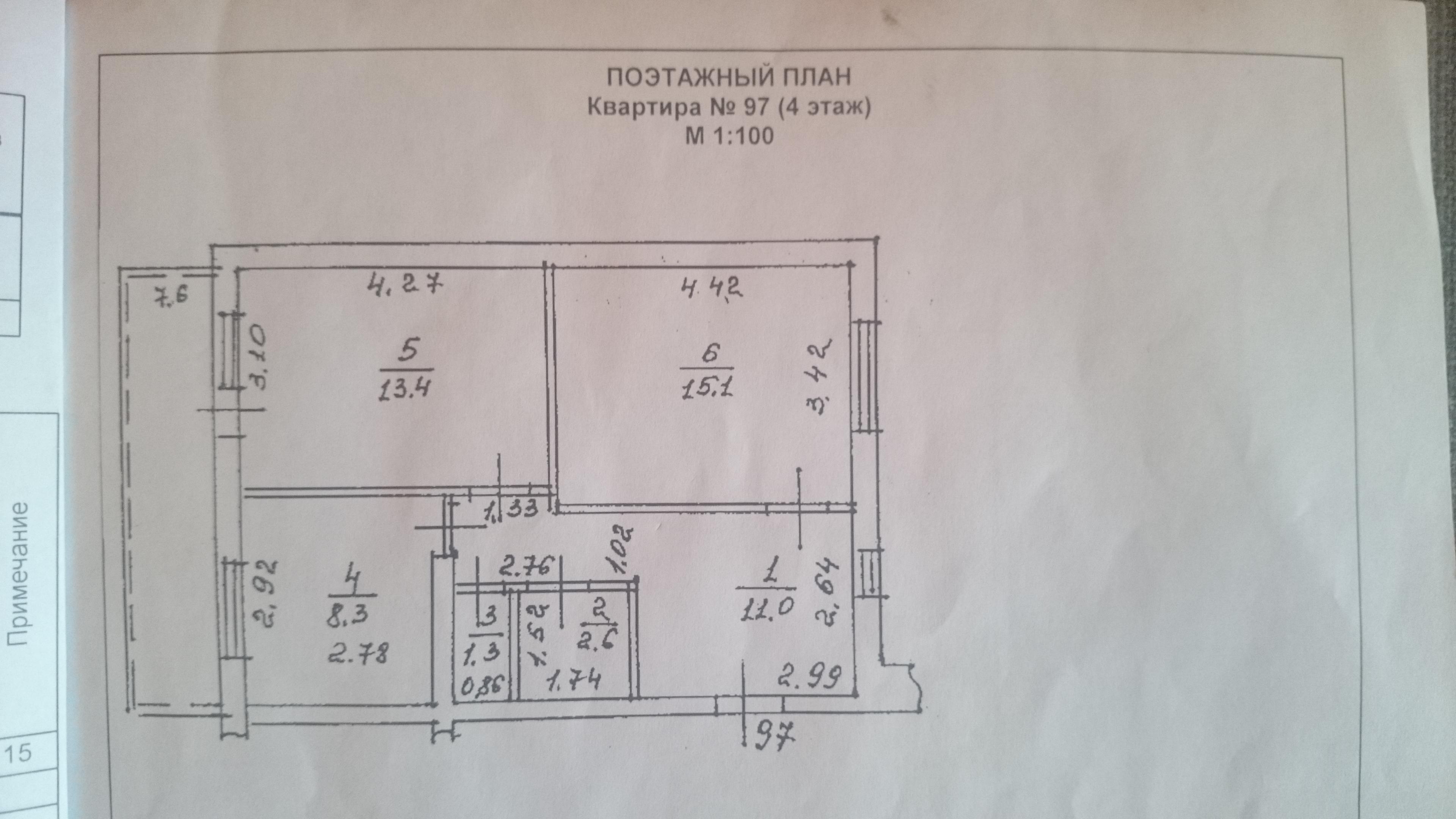 Продам 2-комнатная квартира вторичка: Уфа, улица Менделеева, 120 (54 м²)