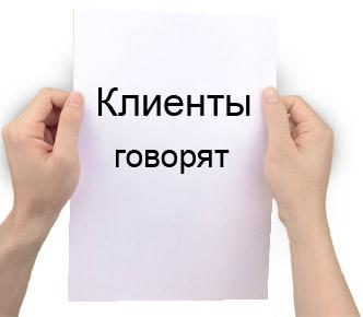 Пишем отзывы на магазины Яндекс.Маркет,на флампе, в группы(вк,од,фб,инст) и т.д.