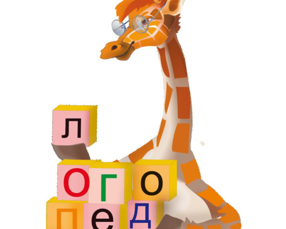 Логопедические занятия с детьми