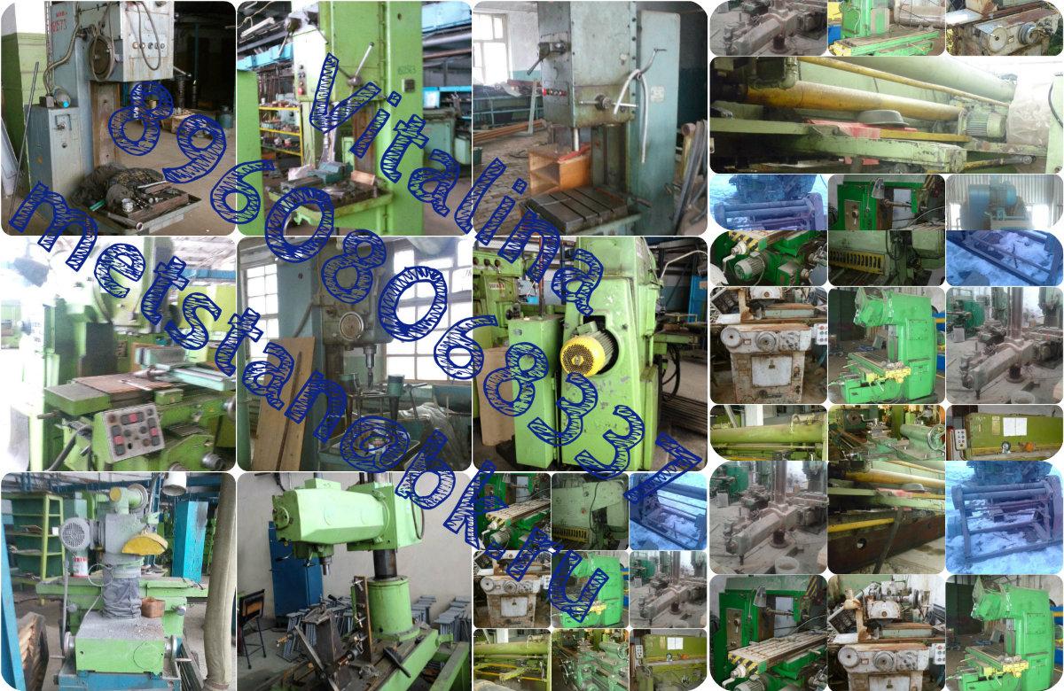 Продам станки металлообрабатывающие