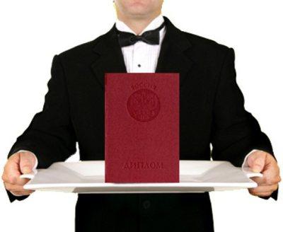 Дипломы на заказ в Уфе