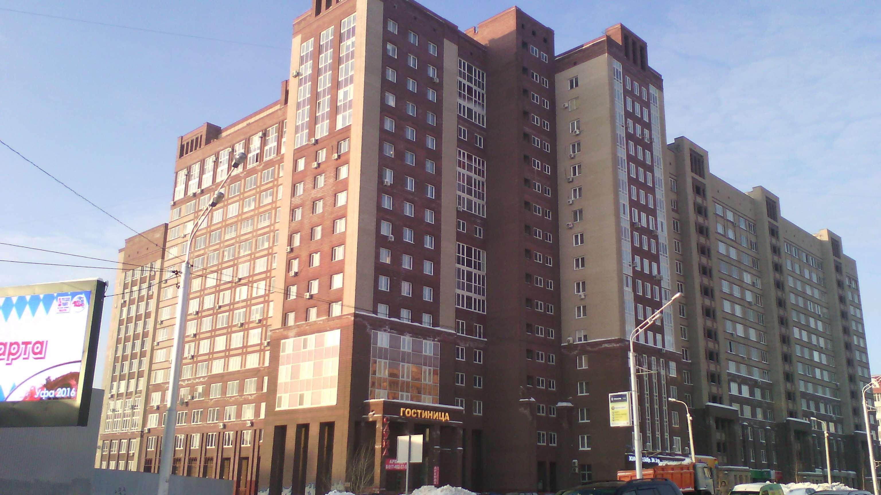 Офисное помещение в аренду пл.124 кв.м ул. С. Перовской, 54
