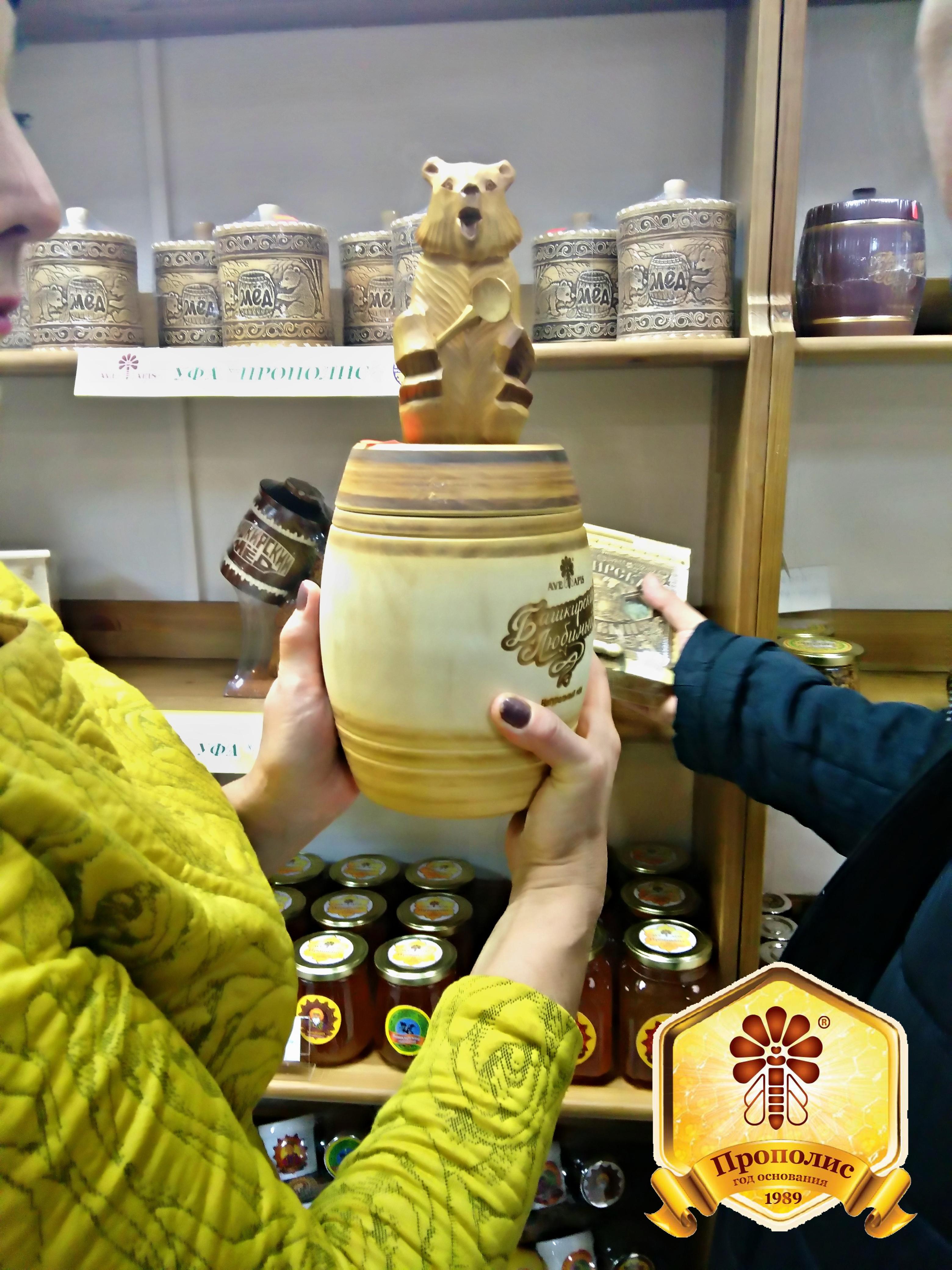 """Майский мёд в большом сувенирном бочонке """"Медведь"""""""