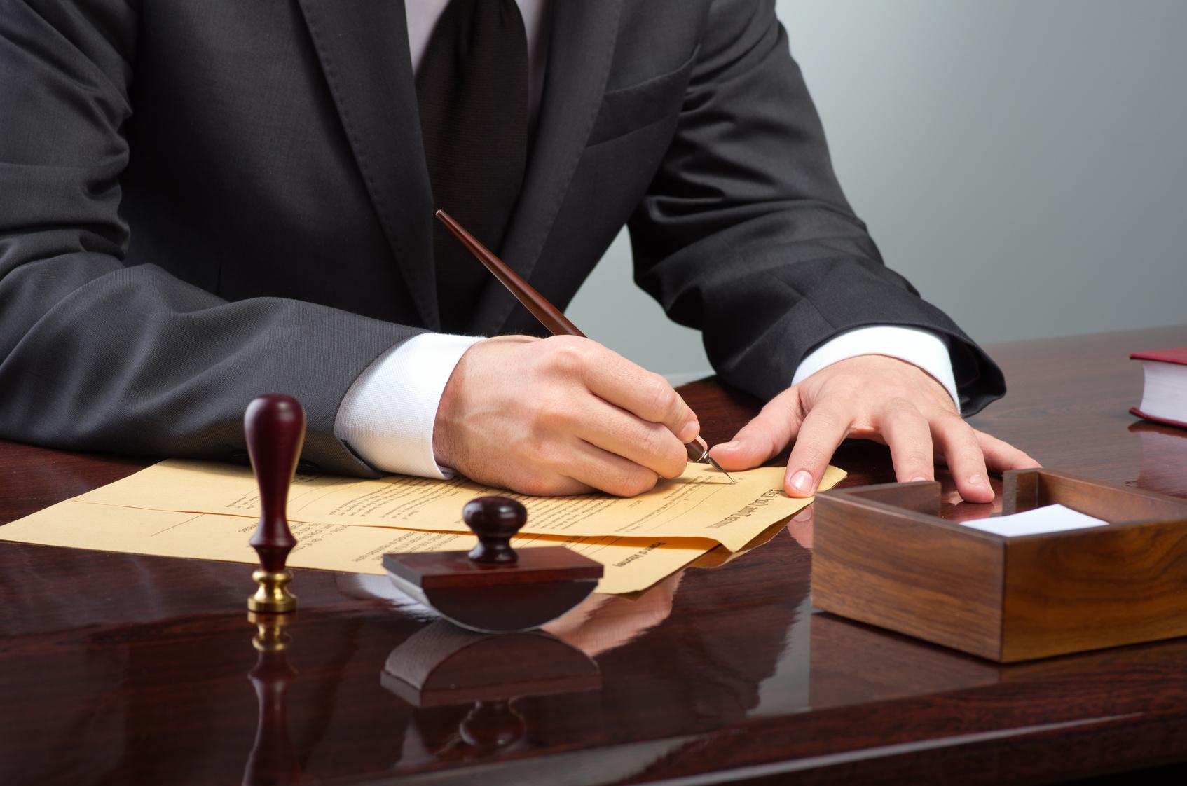 Бесплатные юридические услуги в Уфе!