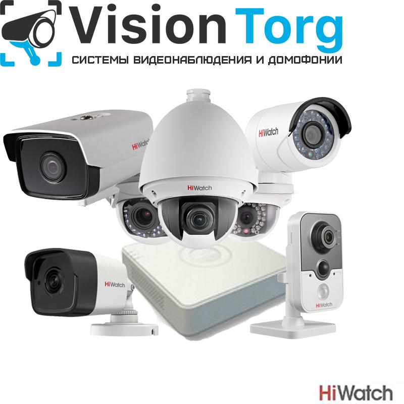 Системы видеонаблюдения, домофония, СКУД-продажа, монтаж, обслуживание